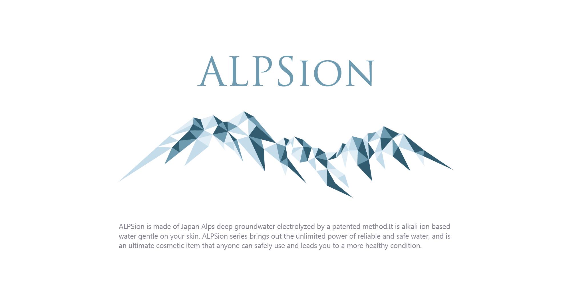アルピジョンの通販サイト